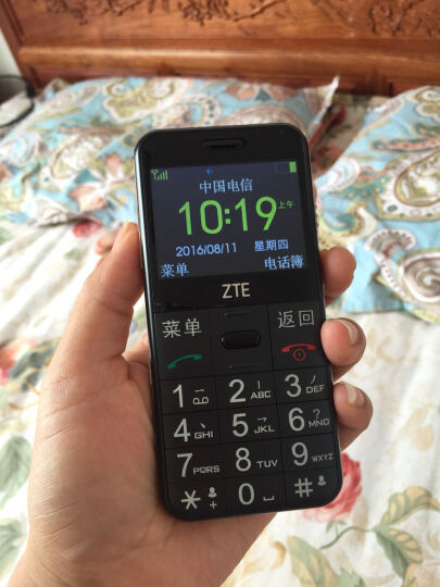 守护宝 (上海中兴)L610 电信老人手机男 女款直板老年手机 黑色 老年电信版 晒单图
