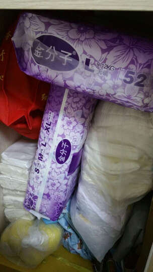 【200评价】呦呗 简装婴儿纸尿裤布二等品S新生儿L M XL男女宝宝尿不湿 L码 晒单图
