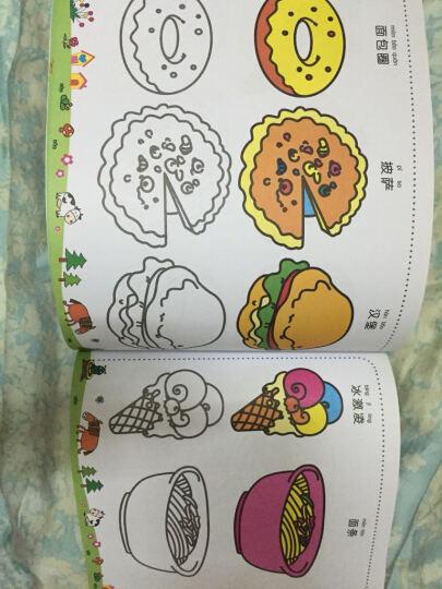 小孩学画画:水果蔬菜 食物 风景(4 全新修订版) 晒单图