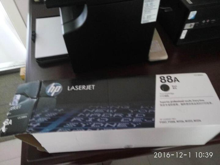 惠普(HP)CC388A黑色硒鼓 88A 晒单图