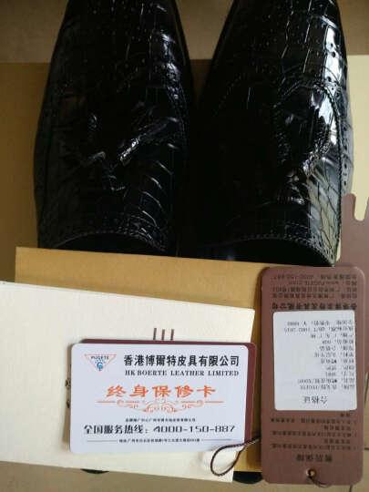 普戈特(PUGETE GT)经典商务皮鞋鳄鱼皮正装皮鞋 男款英伦潮流真皮皮鞋 黑色 40 晒单图