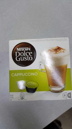 英国进口 雀巢多趣酷思(Nescafé Dolce Gusto) 咖啡胶囊 巧克力牛奶 16颗装 英国进口 晒单图
