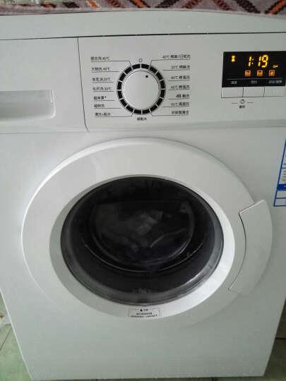 7公斤全自动滚筒洗衣机