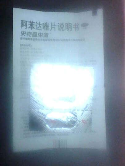 史克肠虫清(Albendazole Tablets) 史克肠虫清 阿苯达唑片 0.2g*10片/盒 3盒肠虫清 晒单图