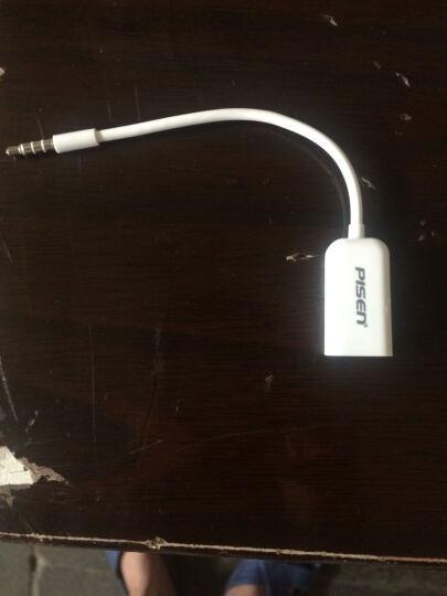 品胜(PISEN) 品胜 同声器 一分二线音频转接线 耳机分线器 情侣线分享器分线器 情侣 分线器 苹果/安卓都可以用 晒单图