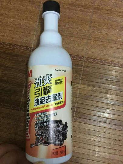 3M 燃油添加剂 润滑清洁剂 润滑抗磨 清洁润滑套装 (PN19+PN28+PN26) 296mlx3  晒单图