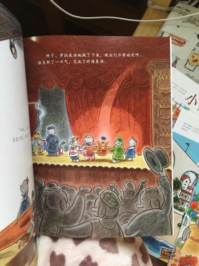 北斗童书·大象巴巴故事全集(套装共6册)(赠多功能巴巴涂画本) 晒单图