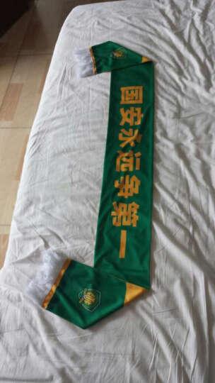 北京国安GuoAn 2016款围巾 丝巾 薄款 球迷版 球迷围巾 工体围巾墙 国安围巾 晒单图