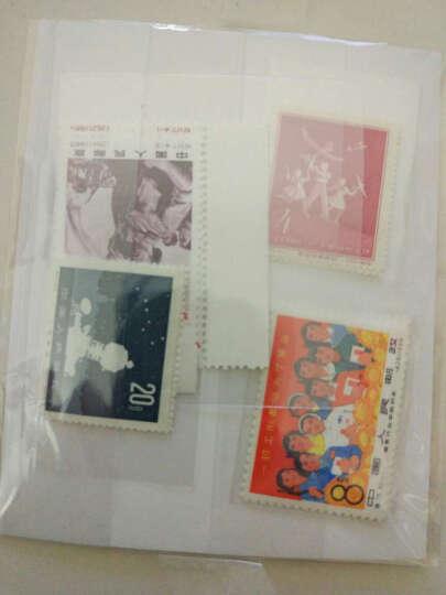 金石收藏 特23 北京天文馆邮票 晒单图