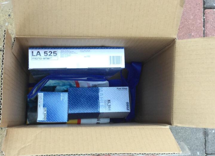 废旧纸盒做可坐大汽车图解