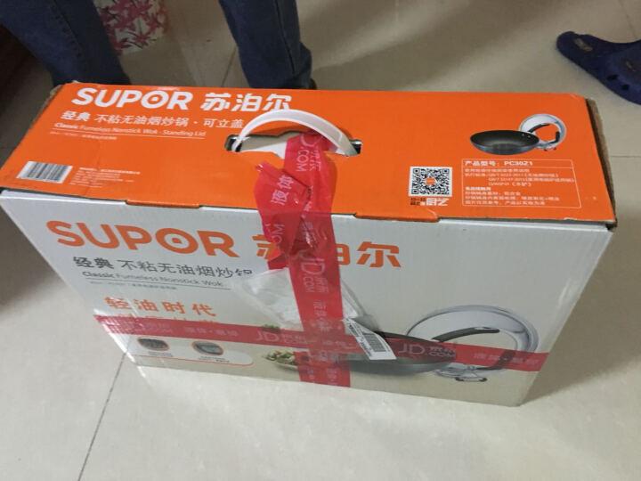 苏泊尔supor 30cm经典不粘无油烟电磁炉通用炒锅PC30Z1 晒单图