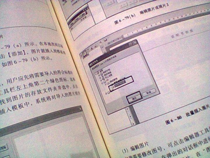 专利电子申请使用指南 晒单图