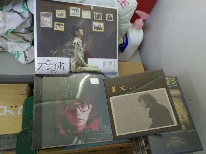 马条第四张个人专辑《篝火》(京东专卖) 晒单图