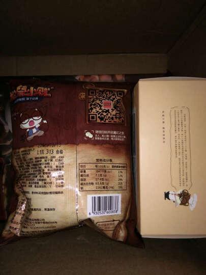 满199减120三只松鼠_小贱休闲零食组合420g拉面丸子脆米锅巴美式薯条共3袋 晒单图
