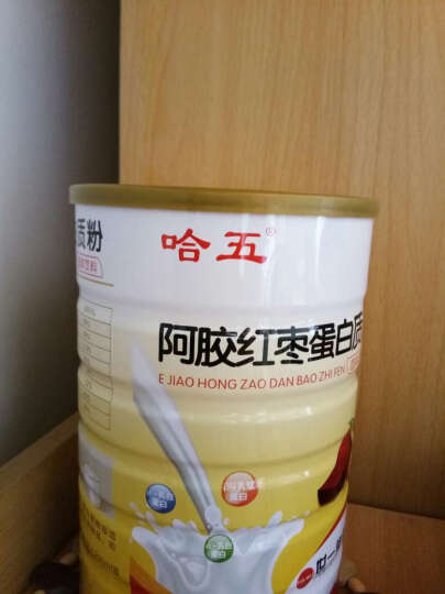 敬修堂(jingxiutang) 中老年蛋复合氨基酸益生菌成人儿童蛋白粉大罐900g/罐 爆款-全营养蛋白质粉900g 晒单图