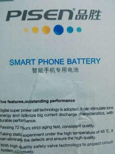 品胜 三星N9100 手机电池 适用于三星Galaxy Note4/N9100/N9108V 晒单图