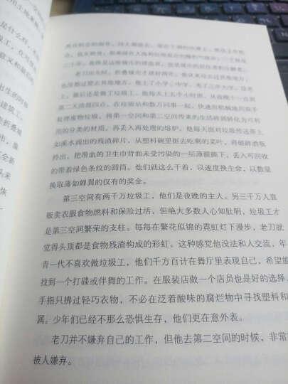 孤独深处郝景芳著科幻小说收录2016雨果奖提名的北京折叠短篇合集三体 晒单图
