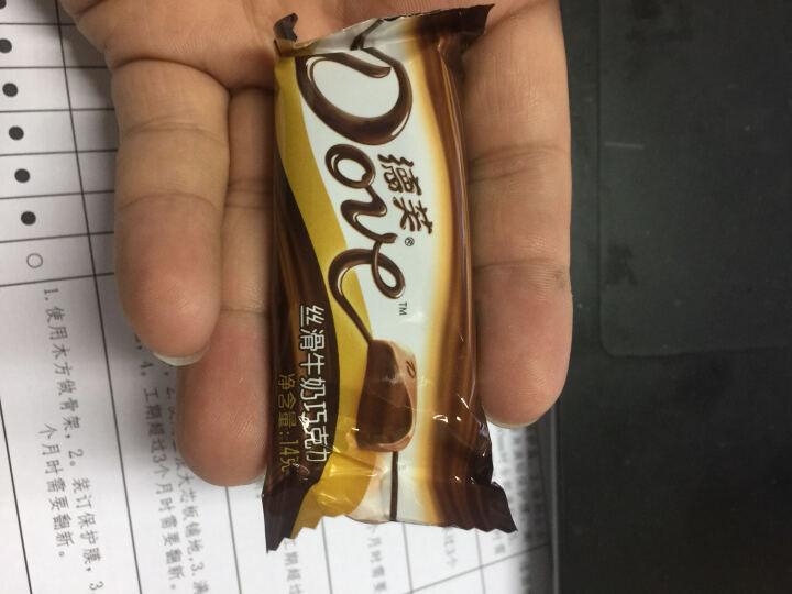 德芙 Dove巧克力分享碗装 丝滑牛奶巧克力 糖果巧克力 休闲零食252g 晒单图