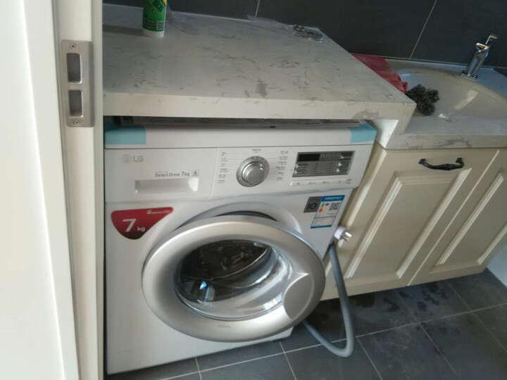 7公斤直驱dd变频滚筒洗衣机