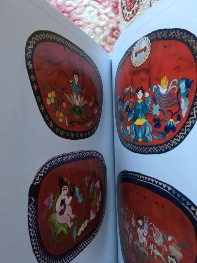 正版包邮 中国传统服饰:绣荷包 文化 中国文化 服饰文化 晒单图