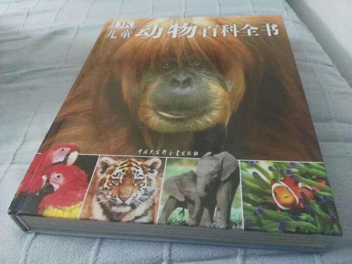 dk儿童动物百科全书(第2版)质量还可以