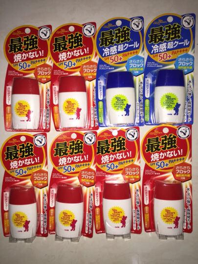 【海囤全球】日本OMI 近江兄弟 蔓莎小熊清爽冷感防水高倍防晒乳 SPF50+ 柑橘薄荷味 蓝色一支 晒单图
