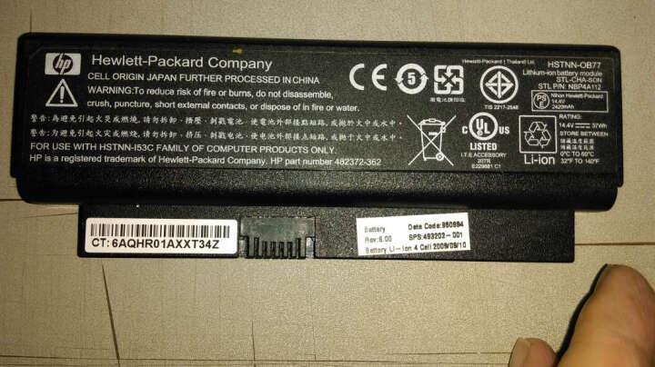 F.L 惠普v3000 dv2000 dv6000 v3700 dv2700笔记本电池 惠普笔记本电池v3000 9芯6600毫安 晒单图