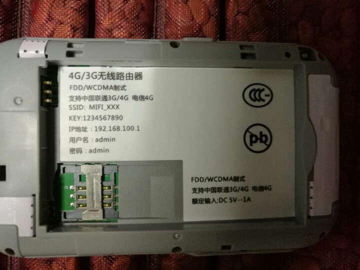 极行速(JIXINGSU) 无线4g路由器直插sim卡三网六模mifi移动随身wifi 双网三模(联通3G4G/电信4G)双电池 晒单图