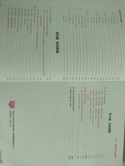 中公教育2017四川省公务员考试系列教材套装行政职业能力测验+申论(第11版套装2册) 晒单图