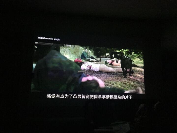 极米 (XGIMI) Z4X 智能 家用 投影机 & 极米 92英寸16:10地拉幕布 晒单图