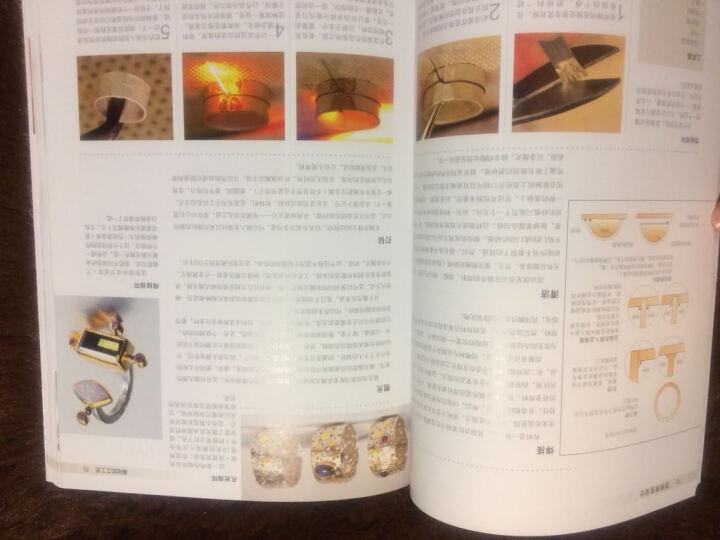 顶级珠宝设计(全彩) 晒单图