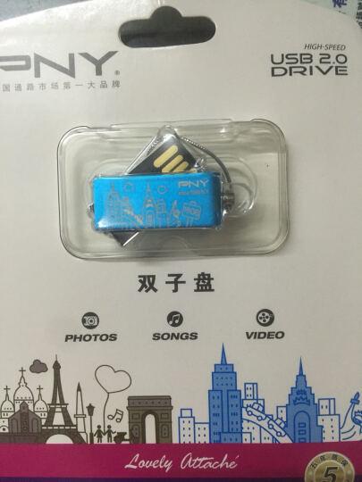 PNY (必恩威) 四色双子 金属usb2.0 8G/16G/32G/ U盘 忧郁紫16G 晒单图