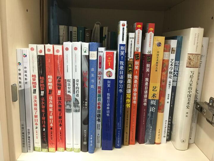媒介文化研究大师 尼尔·波兹曼 20年经典畅销作品:《娱乐至死》+《童年的消逝》 晒单图