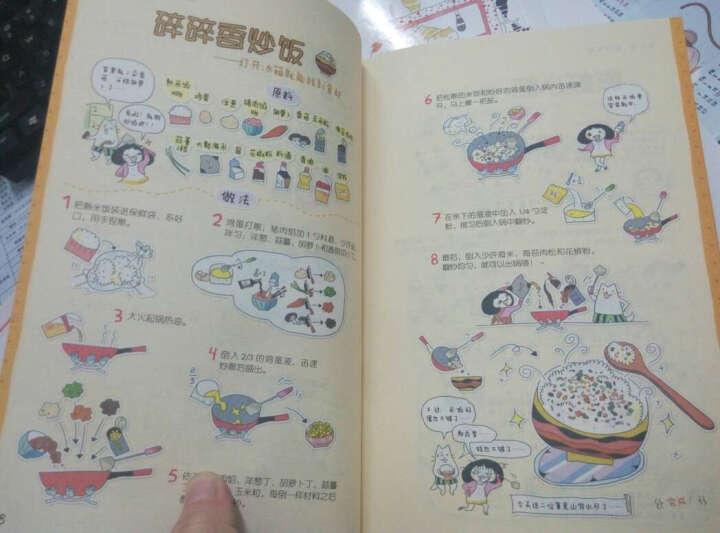 1001个萌萌哒简笔画,色铅笔画节日 晒单图