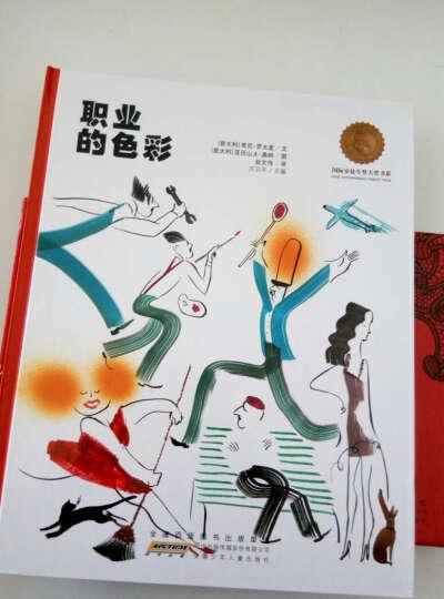 国际安徒生奖大奖书系(图画书第二辑 套装二 共6册) 晒单图