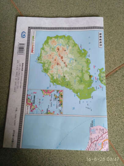 2019全新正版 海南省地图 大幅面展开约1.1米 可贴墙地图 清晰行政交通物流水系地形 晒单图