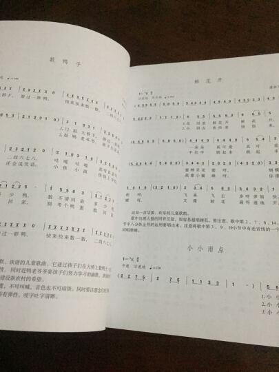 声乐考级曲集少儿卷教材声乐考级教程儿童歌曲考级书籍 晒单图