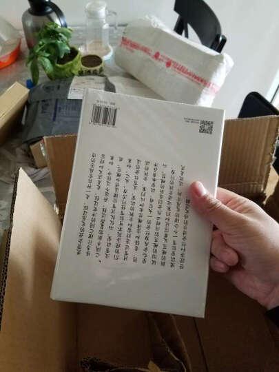 野蛮生长(冯仑商业三部曲)  中信出版社 晒单图