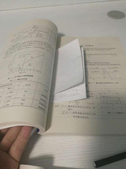 水利水电工程专业基础知识 注册土木工程师(水利水电工程)资格考试指定教材及应试辅导资料  晒单图