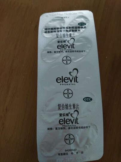 爱乐维  维生素片30片 孕妇维生素叶酸片  备孕前孕后专用 3盒装+体温计 晒单图