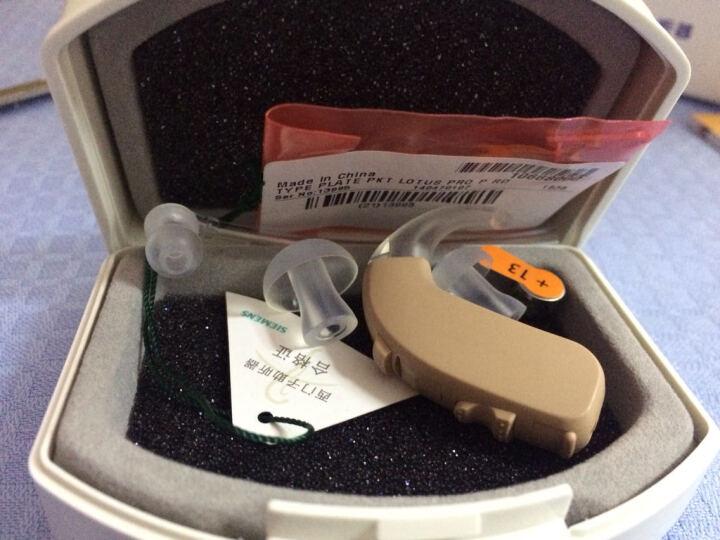 西门子(SIEMENS)睿莲Lotus Pro P 双通道电脑编程 耳背式助听器 晒单图