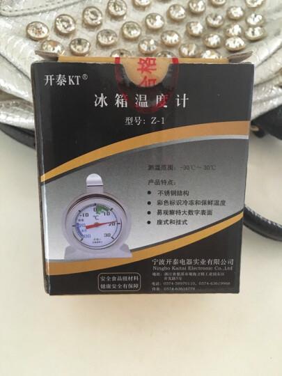 开泰KT 冷库温度计冷藏冷冻柜专用温度计/冰箱温度计/测低温环境温度 晒单图