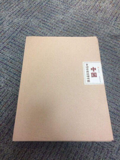 【正版包邮】中国:手绘中国地理地图精装版 4-12岁儿童百科全书 晒单图