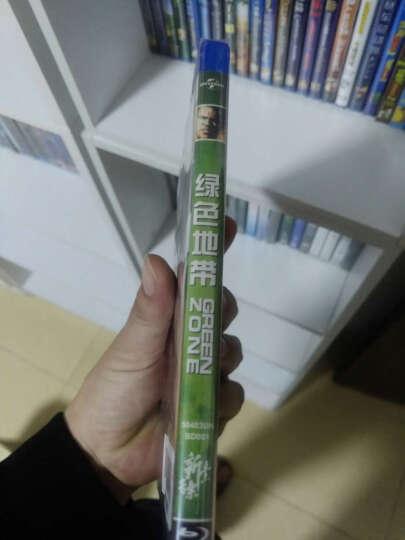 绿色地带(蓝光碟 BD50)(京东特价专卖) 晒单图