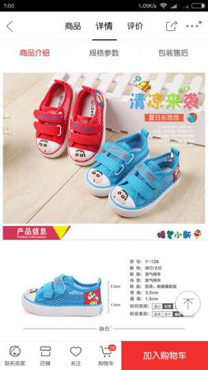 蜡笔小新 儿童凉鞋宝宝学步鞋婴儿沙滩鞋男童女童网布鞋 红色 23 晒单图