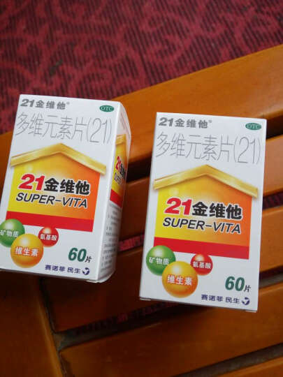 民生 21金维他 多维元素片 60片 补充维生素 矿物质 药品 晒单图