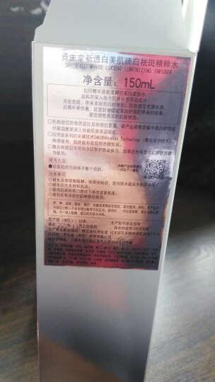 【专柜正品】资生堂新透白护肤套装(三件以上组合送礼盒) 水+乳液+凝霜+洁面+精华 晒单图