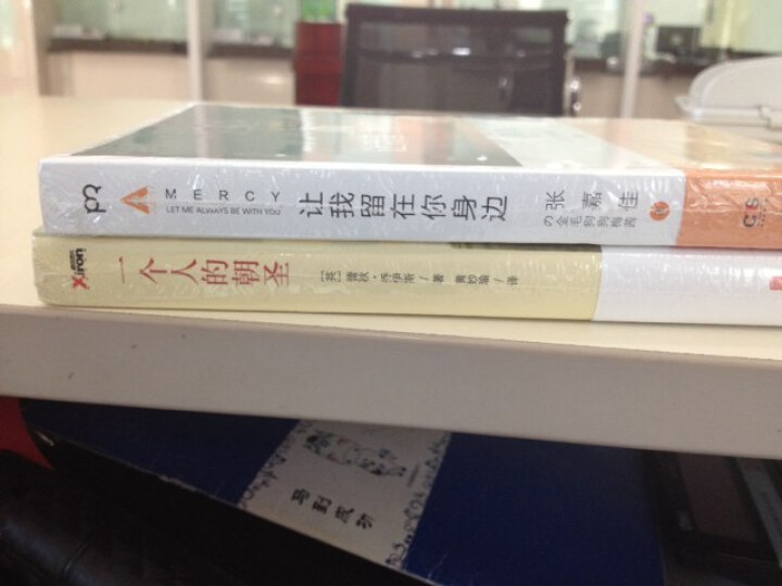 让我留在你身边 张嘉佳著 励志暖心睡前短篇故事 中国当代文艺情感小说读物  晒单图