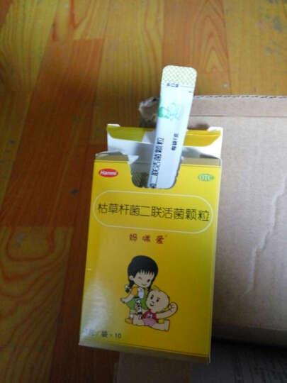 妈咪爱 枯草杆菌二联活菌颗粒10袋 婴幼儿童腹泻便秘 拉肚子药 1盒装 晒单图