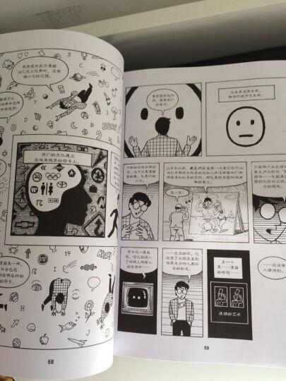 世界动漫经典教程——理解漫画(第3版) 晒单图